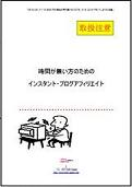 instantblog.jpg